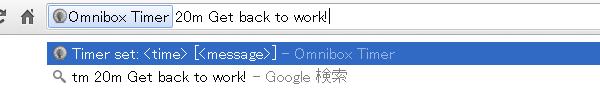 Omnibox-Timer2