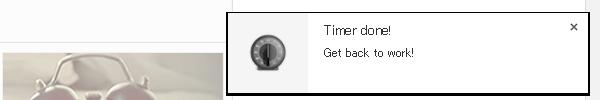 Omnibox-Timer3