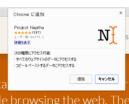 Project-Naptha6