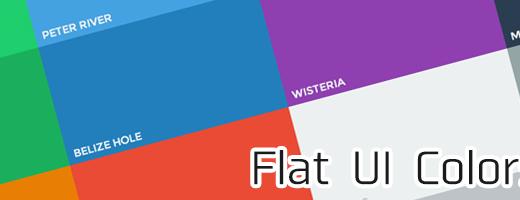 フラットデザインの配色に困ったときに役立ちそうなサイト「Flat UI Colors」