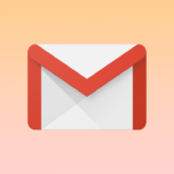 Gmailの予約送信機能って相手にバレるの?気になる仕様を徹底調査してみた!